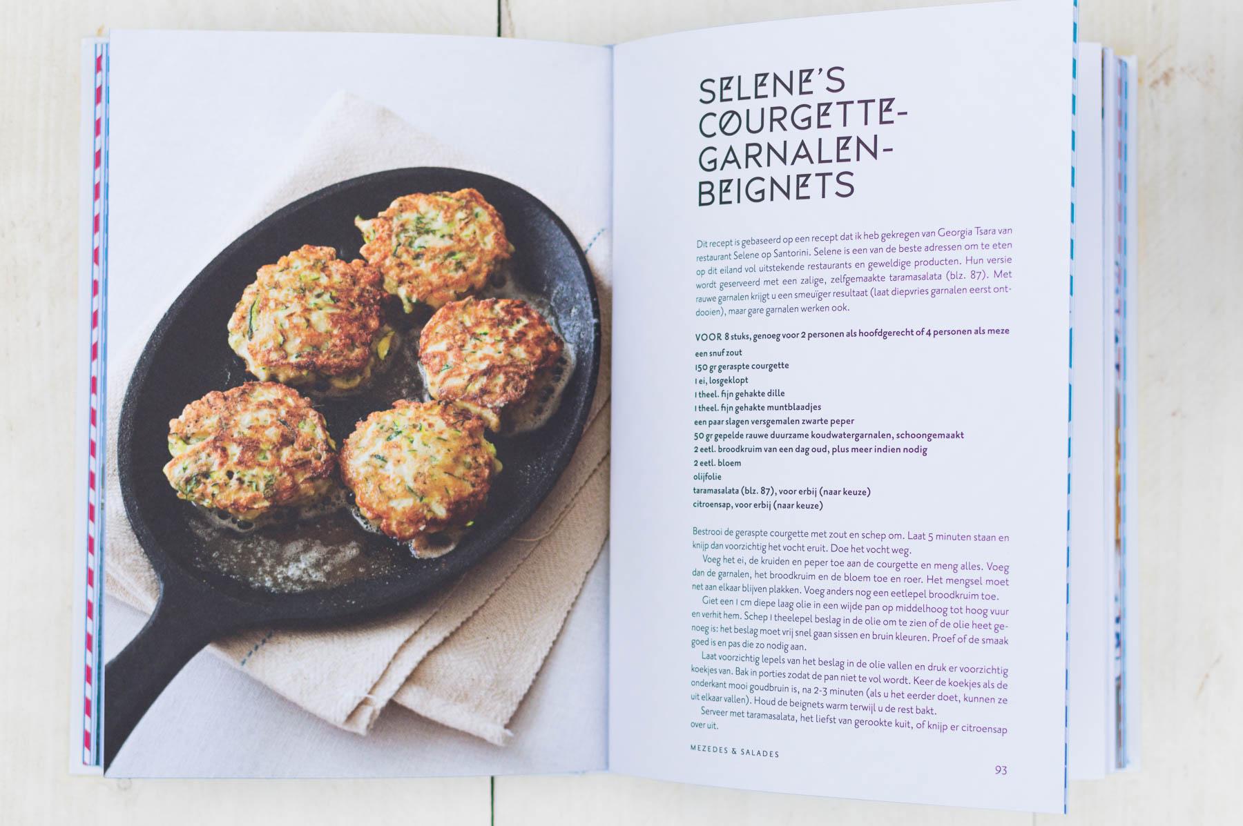 ≥ de griekse keuken ria van eijndhoven kookboeken