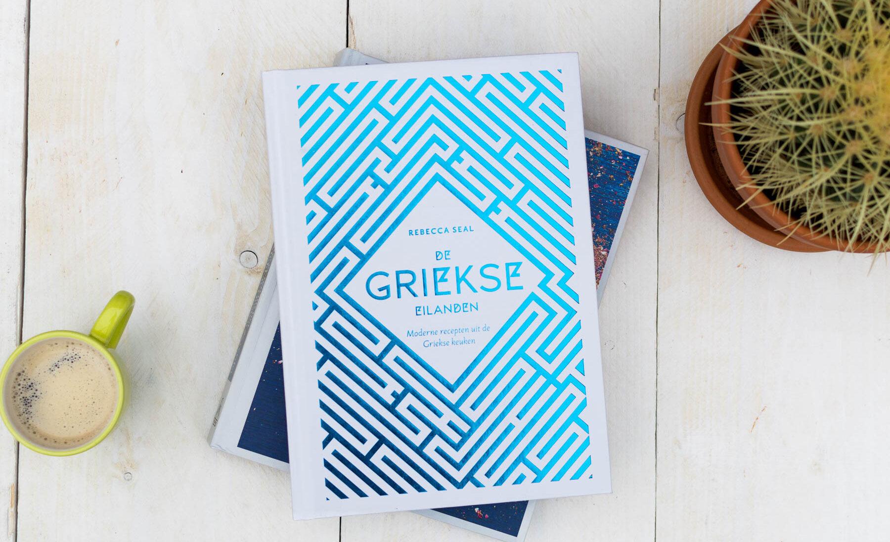 Inspirational kookboek griekse keuken keukens apparatuur